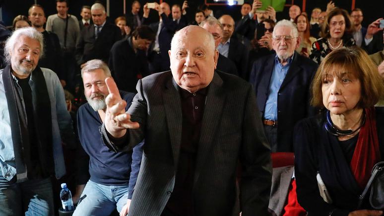 Это изображение имеет пустой атрибут alt; его имя файла - Gorbachev-90.jpg